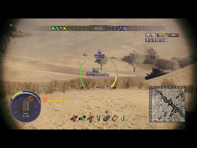 World of Tanks PS4 AMX ELC bis качаю новый экипаж...