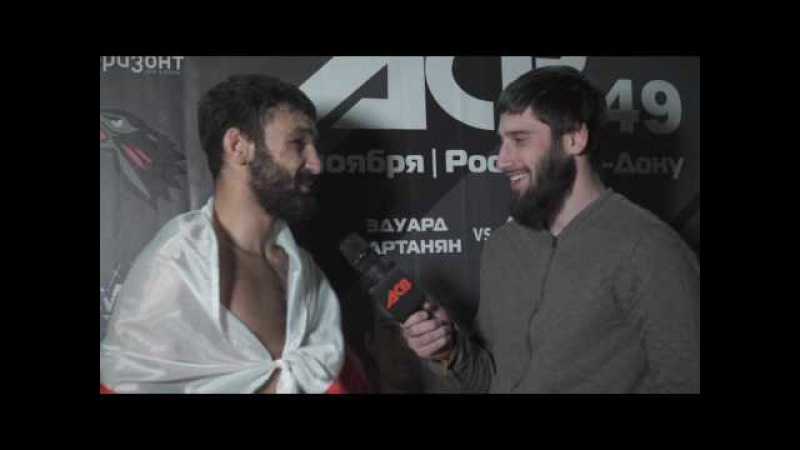 ACB 49: интервью с победителем — Махарбек Каргинов (Россия)