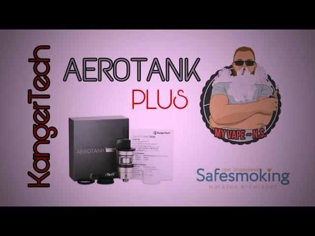 AEROTANK PLUS от KangerTech | 18