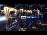 Большие Вести в 2000 с Эрнестом Мацкявичюсом (10-10-2016)