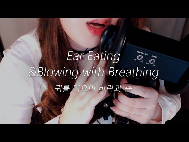 ASMR Intense Ear Eating! :O Close Mouth Sounds Breathing (No Talking) 귀먹기와 바람과 숨