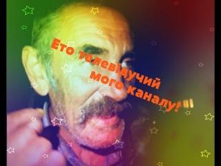 VLOG: Найшов ведучого мого каналу!(День незалежності)