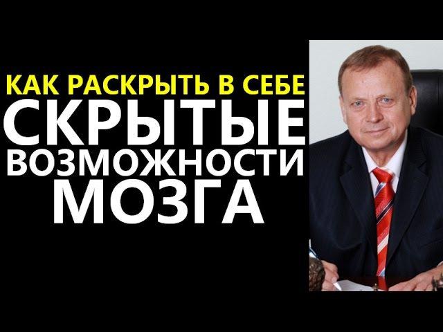Виктор Ефимов 17.05.2017