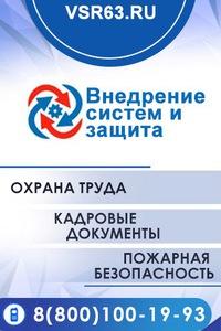 Οксана Κостина