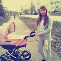 Елена Извекова