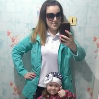 Татьяна Тарарина