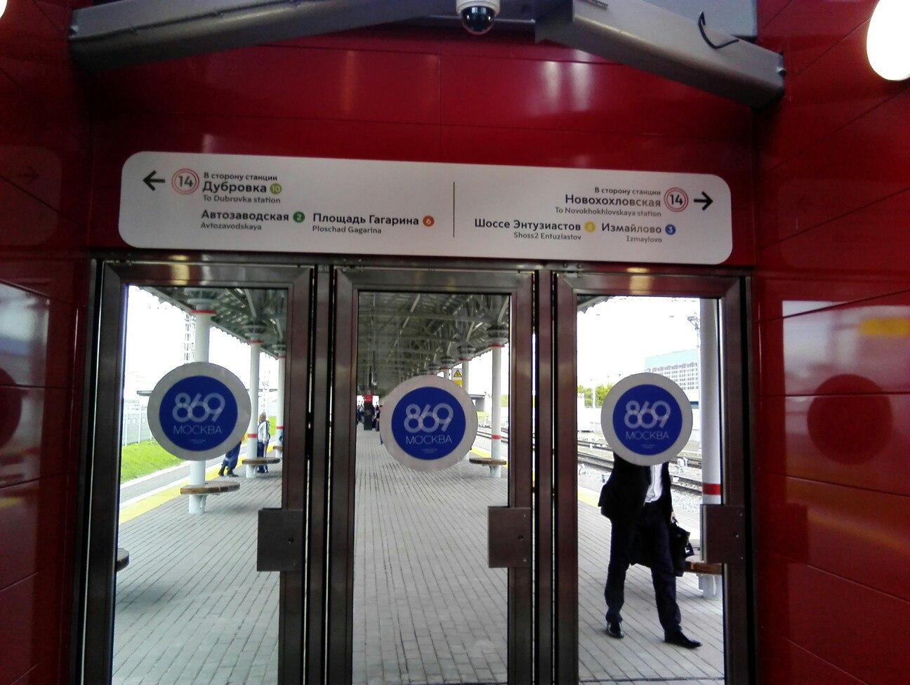волгоградский проспект схема станции