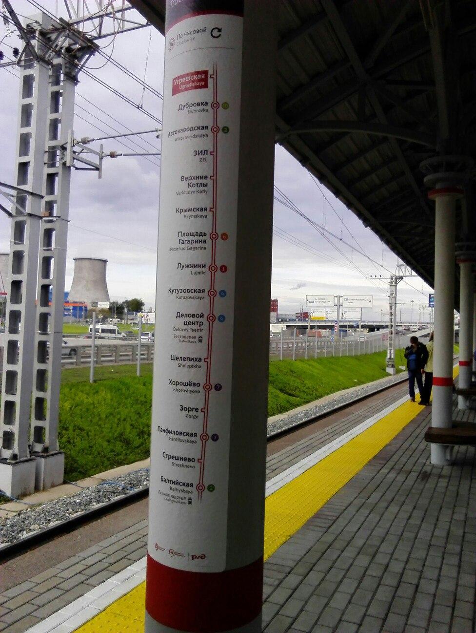 развязка на м5 рязань 181 км схема