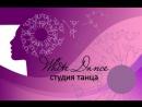 С днем рождения, Анжелика Николаевна!