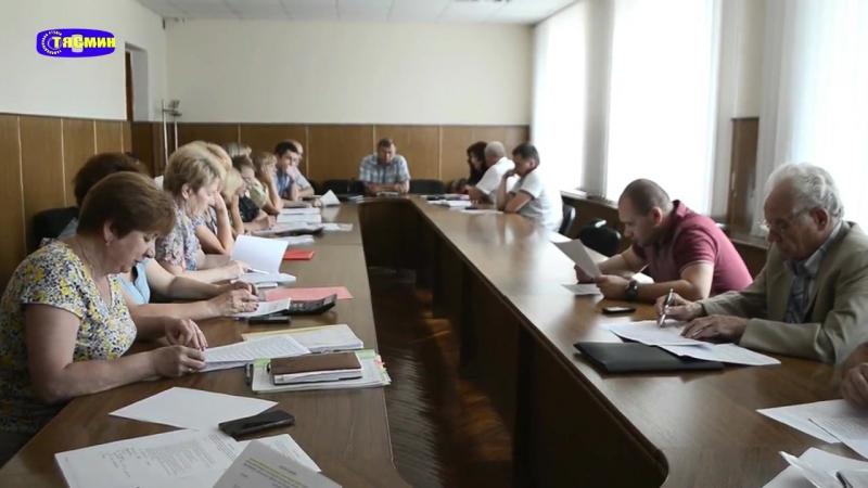Засідання бюджетної комісії у Смілянському Будинку рад