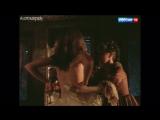 Татьяна Лютаева голая в сериале