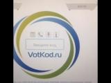 ВотКод предоставляет расширенный онлайн поиск.