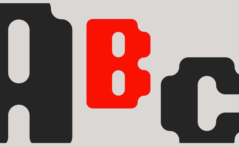 Download Rixel font (typeface)