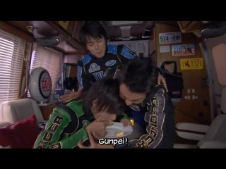 Engine Sentai Go-Onger Webisode 3 (FR SUB)