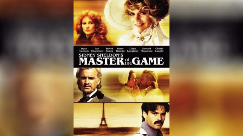 Интриганка (1984) | Master of the Game
