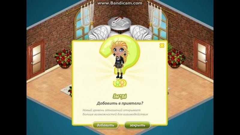 Vikusik Glibly won a prize: Ball Love. Translation: (перевод): Викусик Бойко выиграла приз: Шар Лав.