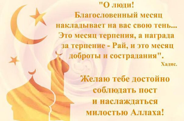 Кафе «Сирия» - Вконтакте