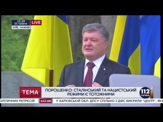 Порошенко: мой украинский народ проживёт и без соцсетей!