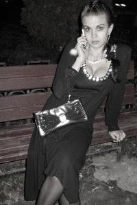 Вита Салевич