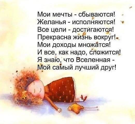 Татьяна Юфина | Нижний Новгород