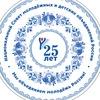 Национальный Совет молодёжных объединений России