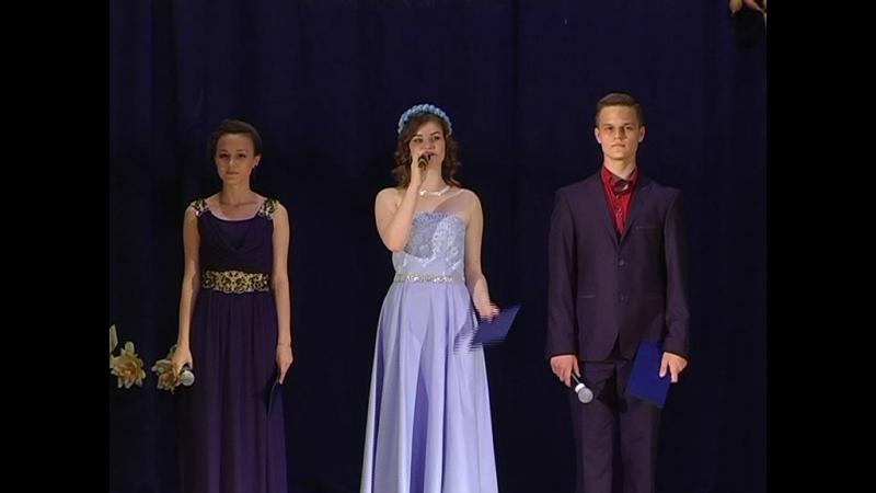 В городе Комсомольское прошли выпускные вечера для одиннадцатиклассников ОШ № 1 и ОШ № 5