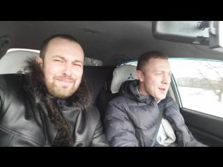 Стас Станиславский и Паша Пензев, г. Харьков