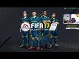 Fifa 17 общение с чатом =) Первый раз в WL, EA просто так мне дали пройти в нее без отборов))