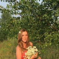 Таина Грищенко