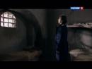 Т191 Тайны института благородных девиц. Серия 191 (2012)