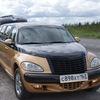 Лимузин - Сургут!!! (+ХМАО)