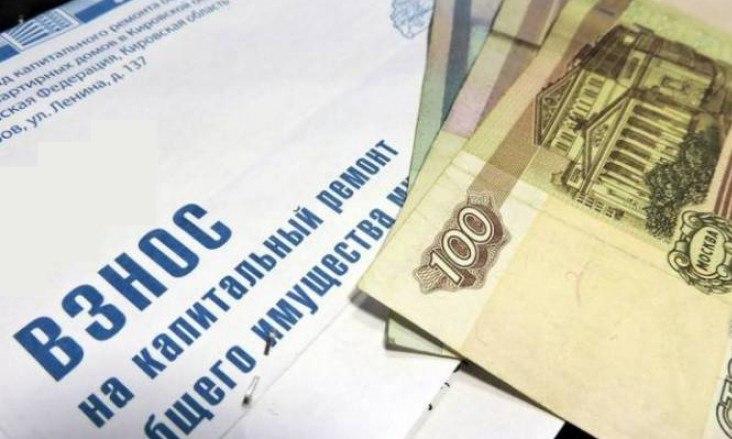 Жителям многоквартирных домов в станице Зеленчукской за несвоевременную уплату взносов за капремонт будет начисляться пеня