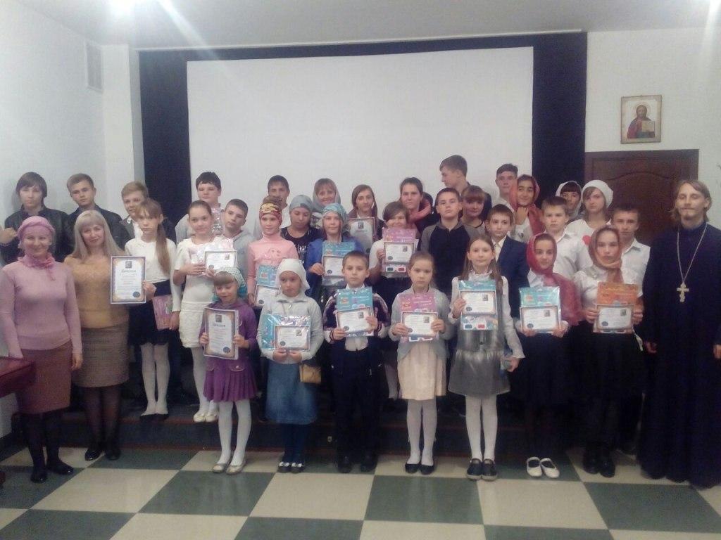 Школьники из Исправной стали победителями в познавательной викторине