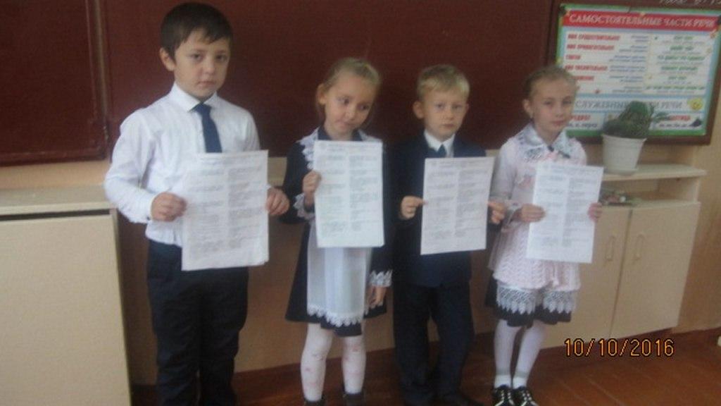 В Кардоникской прошел школьный тур по предмету Основы православной культуры