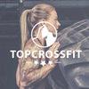 TOP CROSSFIT - все кроссфит-клубы