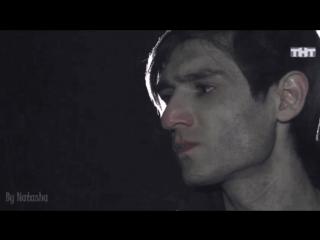 Александр Шепс ll Мэрилин Керро ll Боишься ли ты темноты (By Natasha)