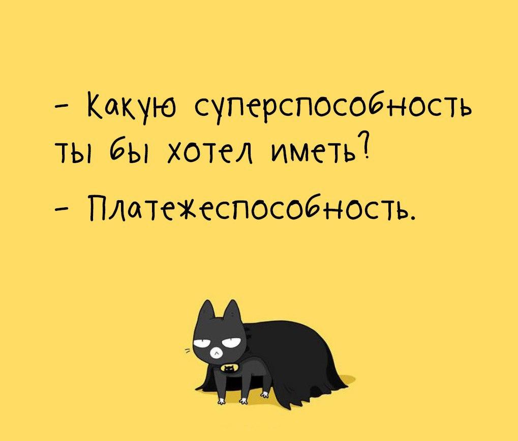 https://pp.userapi.com/c637316/v637316557/41c69/qHxNM-kdKDo.jpg