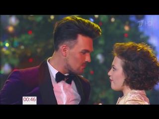Александр Панайотов и Дарья Антонюк - Youre The One That I Want Новогодняя ночь на Первом 2017