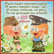 Фото №456239481 со страницы Лехи Синицына