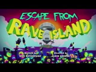 Major Lazer / Майор Лазер - Escape from Rave Island 1 Сезон 2 Серия