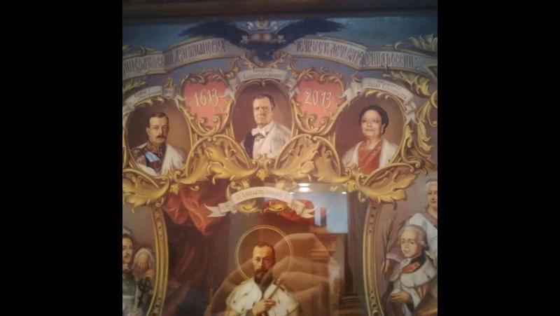 Патриарх Кирилл премьер министр Медведев и православная икона с ликами самозванцев Кирилловичей и приспешника Гитлера 2014