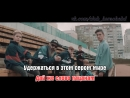 Макс Корж - Слово пацана (Караоке HD Клип)