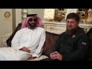 """Встреча с Президентом Фонда ОАЭ """"Роял Групп"""""""