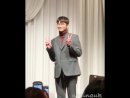 161218 Фанмитинг SEO INGUK FANMEETING TOUR 2016 IN SEOUL