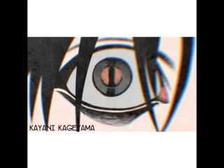 | Killing stalking | manga vine | Убить сталкера |