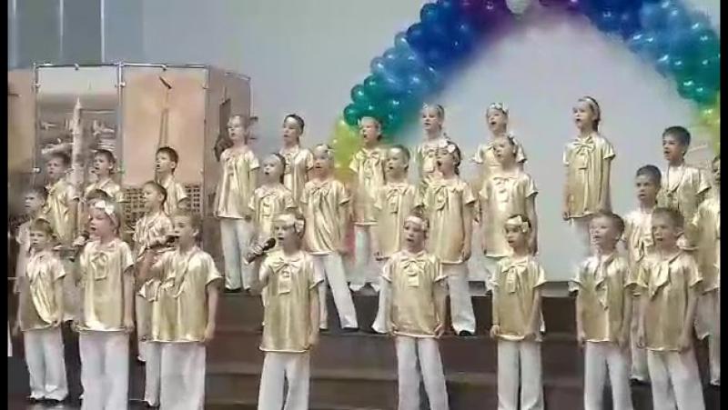 Одна из чудесных песен из отчетного концерта наших деток.