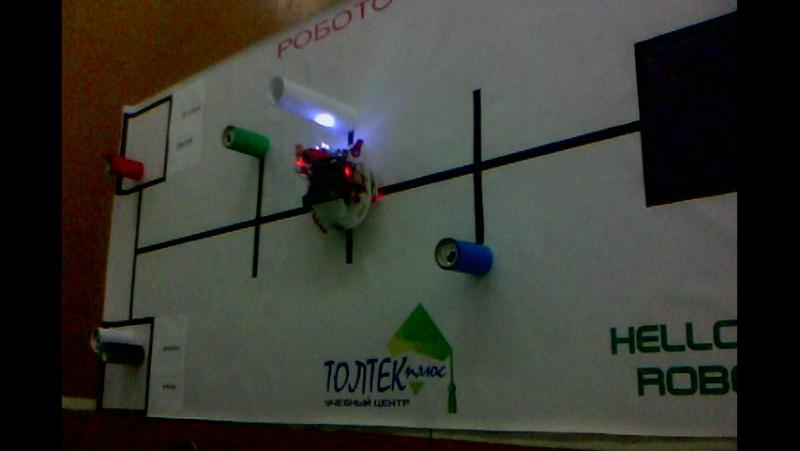 Робот-кладовщик Толтек плюс