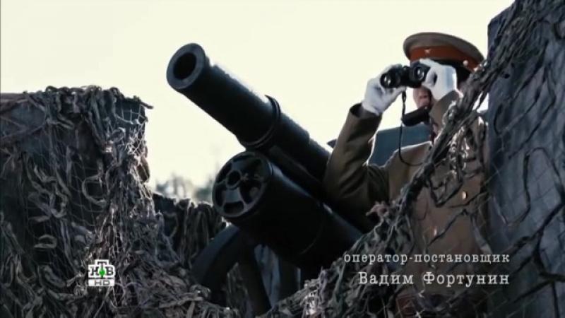 Маньчжурская битва 2016- отличный военно исторический фильм