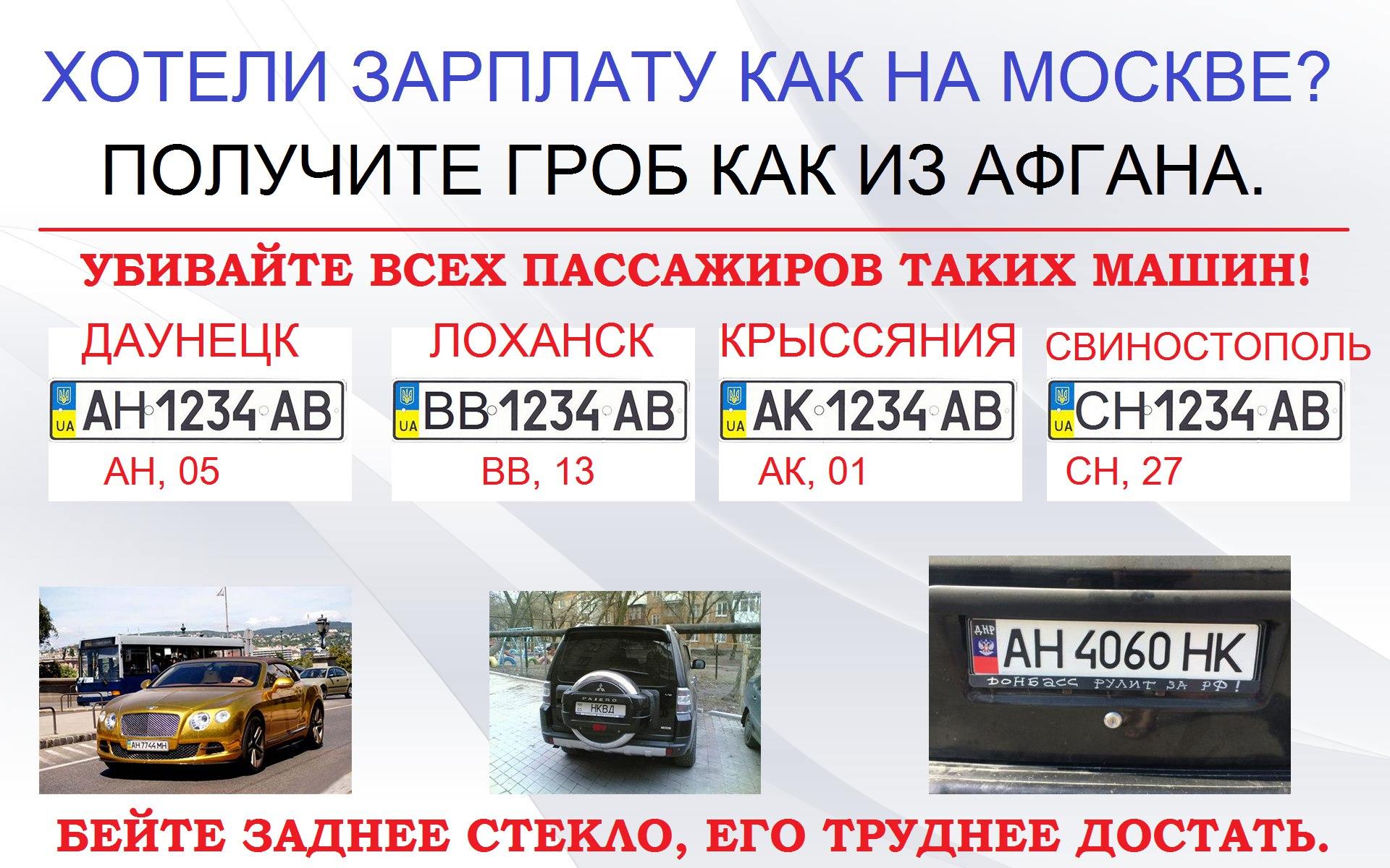 """Водитель-механик террористов """"ДНР"""" сдался полиции - Цензор.НЕТ 1843"""