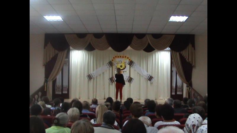 Наталья Грекул